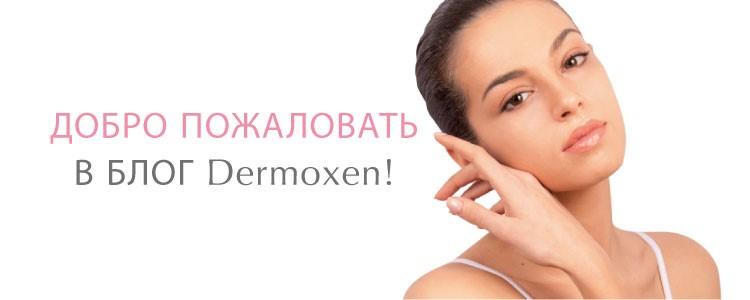 banner blog- ru