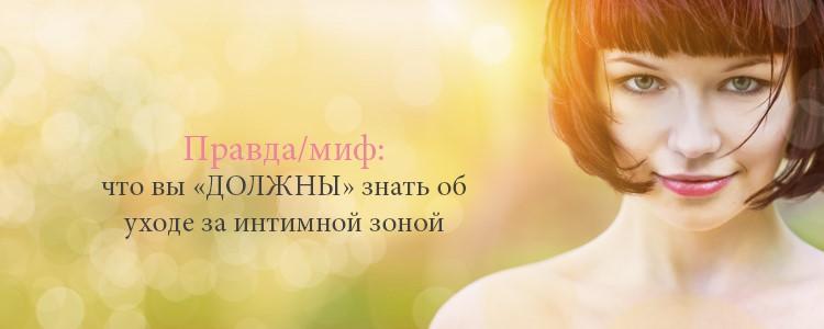 banner-miti e verità_ru